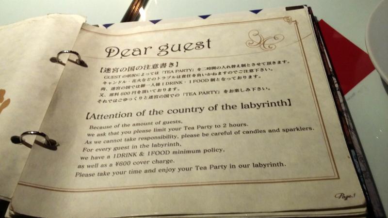 Instruções no menu