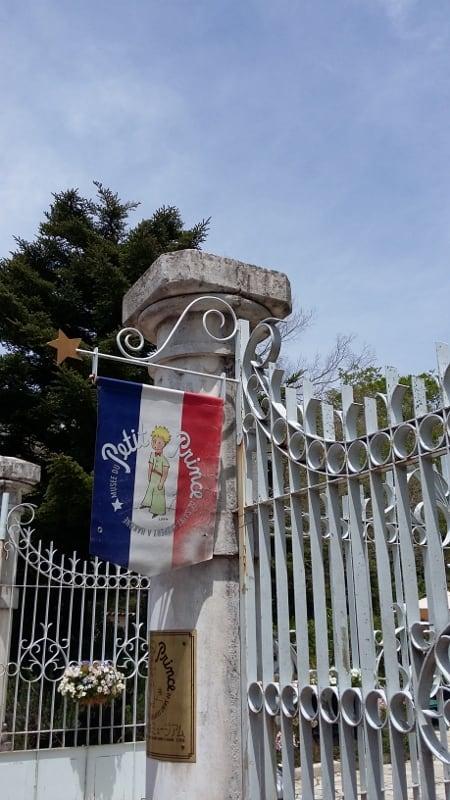 museu_le_petit_prince