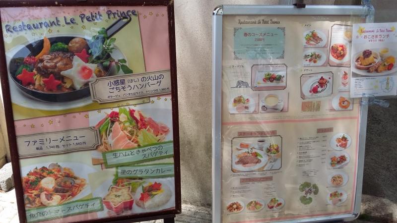 Algumas opções do restaurante