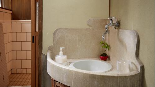 Banheiro estilo japonês