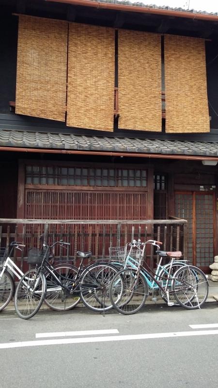 Entrada do ryokan
