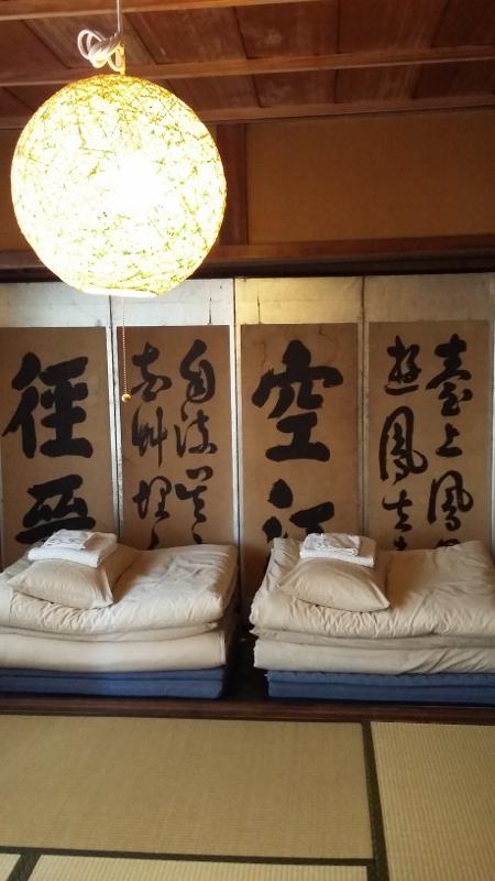 Noosso quarto com os futtons