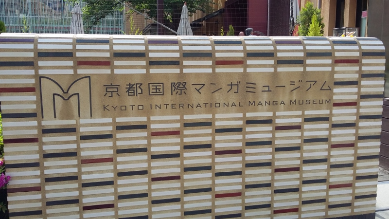 manga_museum