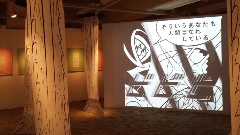 manga_museum_kyoto